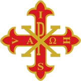 The Badge of the Order is a red enamel gold greek or flory cross set in gold with the letters I.H.S.V. (In Hoc Signo Vinces - the motto seen by the Emperor Constantine at his conversion)